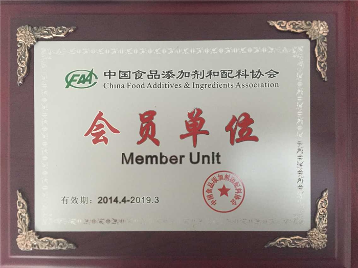 Member of China Food Additives & Ingredients Association